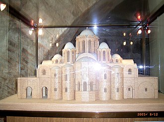 Ukrainian architecture - A model of what the original Saint Sophia Cathedral in Kiev might have looked like.