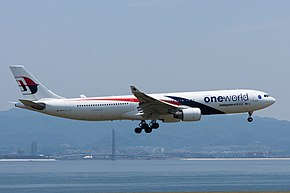 Malaysia Airlines, A330-300, 9M-MTO (18367521112).jpg