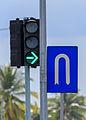 Malaysia Traffic-signs Regulatory-sign-08.jpg