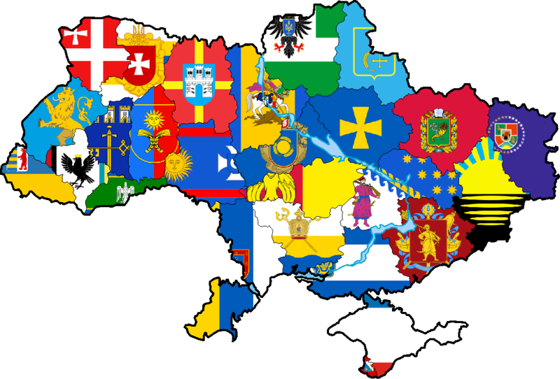 Файл:Map of Ukraine with regions flags.png