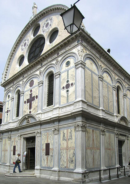 File:Marble church.jpg