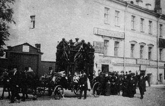 Marius Petipa - Funeral cortège for Marius Petipa, 17 July 1910, St. Petersburg, Russia