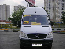 расписание работы маршрутного такси в москве