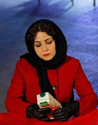 Marzieh Vafamehr Iranian actress
