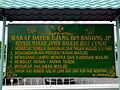 Masjid Kajang Signboard.jpg