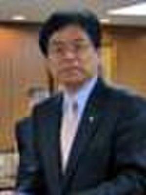 Minister for Internal Affairs and Communications - Image: Masuda Hiroya 1 1