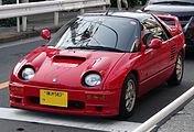 Ferrari Cosmo Convertible Car Seat Review