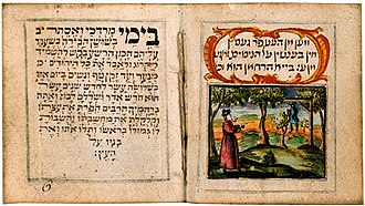 Purim - An 18th-century prayerbook on the miracles of Purim