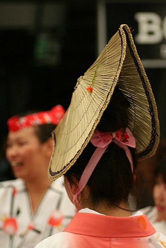 Awa Dance Festival - A dancer wearing an amigasa hat in Koenji, August 2009