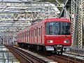 Meitetsu Express 3700 series.JPG