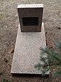 Memorial Cemetery on Second City Cemetery, Kharkiv 2019 (100).jpg