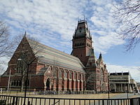 Memorial Hall at Harvard University.JPG