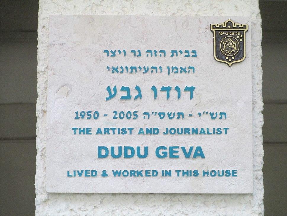 Memorial plaque to Dudu Geva in Tel Aviv