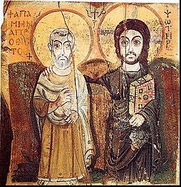 Svaty Menas Wikipedie