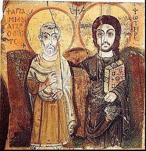 Saint Menas - Jesus and Minas in a sixth-century icon from Bawit in Middle Egypt, currently at the Louvre. It is one of the oldest known icons in existence.