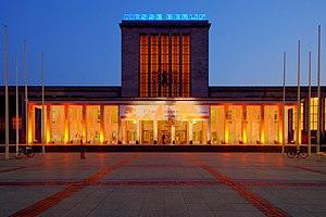 Freie Berliner Kunstausstellung - Exhibition halls at the Funkturm Berlin