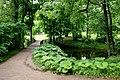 Mezotne Palace's park - panoramio.jpg