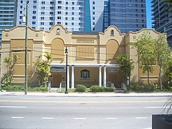 Miami FL Southside School01.jpg
