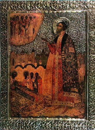 Michael of Chernigov - The icon of Saint Michael of Chernigov