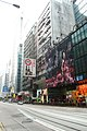 Mid-level, Hong Kong - panoramio.jpg