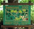 Miejski Ogrod Zoologiczny w Warszawie - Basniowe ZOO plan.JPG