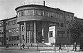 Miensk, Kašarskaja-Ŭniversyteckaja, Centralnaja. Менск, Кашарская-Ўнівэрсытэцкая, Цэнтральная (1933) (2).jpg