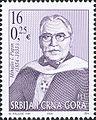 Mihajlo Pupin 2004 Serbian stamp.jpg
