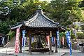 Mii-dera Otsu Shiga pref24n4592.jpg