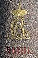 Milestones Middelfart-Nyborg.9 miles.King's monogram.ajb.jpg
