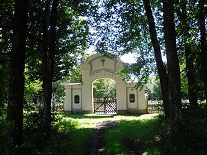 Bosnian-Herzegovinian Infantry - Image: Militärfriedhof Lebring 5