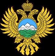 Mincaucasus Emblem.png