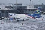 Minneapolis–Saint Paul International Airport February 2015 53.jpg