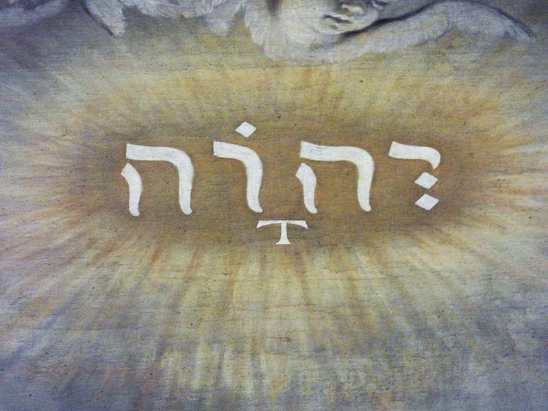 File:Minoritenkirche Tetragramm.jpg