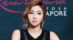 Minzy at YG Family Press Conference in Singapore in 2014.jpg