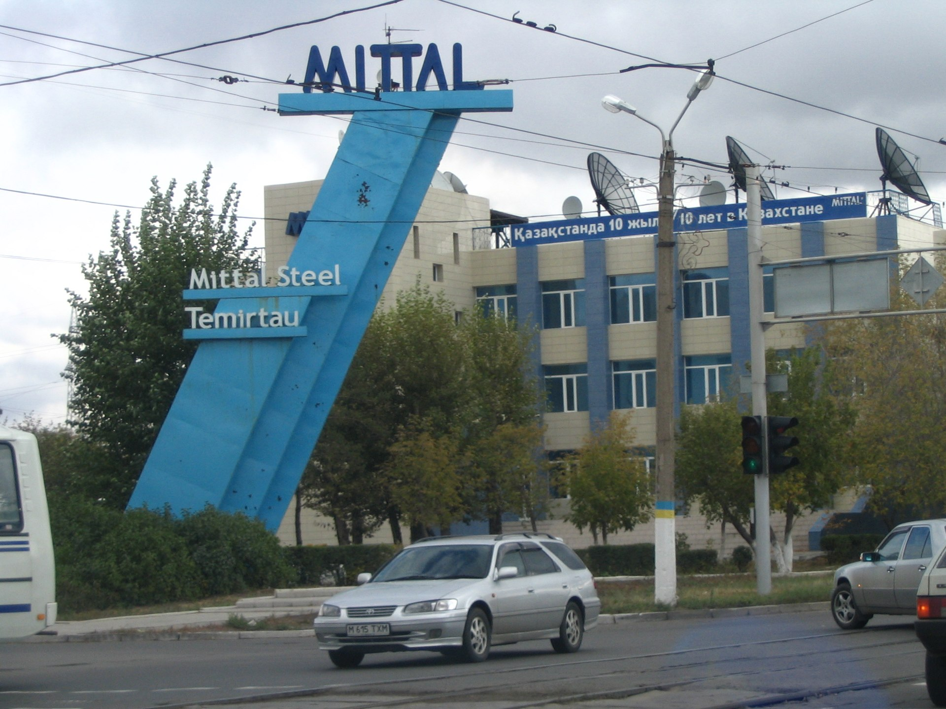 mittal steel in 2006 Mittal steel company nv was one of the world's largest steel producers by volume, and also one of the largest in turnover the indian owned company is now part of arcelormittal  [1].