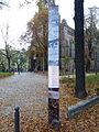 Mitte Zionskirchplatz Stele.JPG