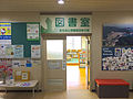 Miyako Municipal Library Tarou Branch Office Ent.jpg