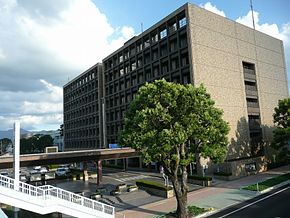 Miyakonojo City Office.jpg