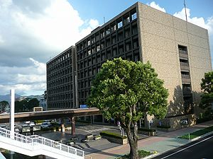 Miyakonojō - Miyakonojō City Office