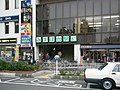 Mizuhodai sta west.jpg