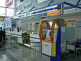 Monbetsu airport05.JPG