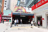 Mong Kok Station 2020 07 part2.jpg