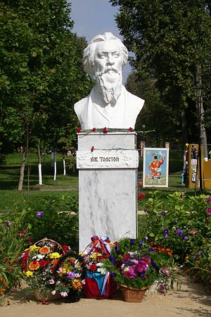 Aleksey Konstantinovich Tolstoy - The monument to A. K. Tolstoy at the Krasny Rog estate