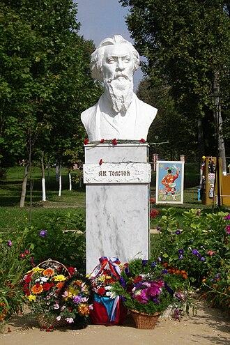 Aleksey Konstantinovich Tolstoy - The monument to A. K. Tolstoy at the Krasny Rog estate
