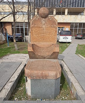 Monument to Old Armenian Calendar (3).jpg