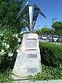 Monumento al donante.jpg