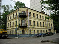 Moscow, Bolshoy Demidovsky 13.jpg