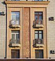 Moscow, Tverskaya 6 windows.jpg