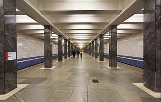 Vodny Stadion (Moscow Metro) - Image: Moscow Vodny Stadiont Metro Station 1123