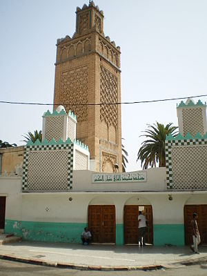 Oran - The Bey Othmane Mosque